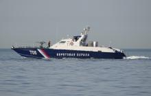 Корабли ФСБ регулярно без предупреждения входят в украинскую зону у Мариуполя