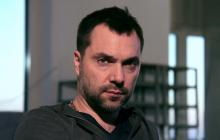 Арестович рассказал, какой шаг Зеленского по ОРДЛО даст ответ на все подозрения