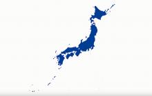 Курильские острова в составе Японии: крупный скандал на G20 в Осаке