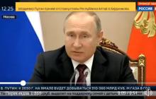 После этого видео россияне попросили Путина уйти в отставку: президент РФ удивил неожиданным поступком в Москве