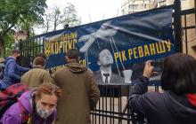 """Сотни активистов """"Стоп реванша"""" пришли к дому Зеленского: """"Нас выйдет миллионы"""", видео"""