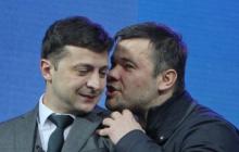 Больше, чем у президента: стало известно, сколько заработали Зеленский и Богдан в январе, детали