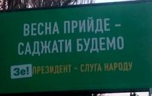 У Зеленского рассказали, как победят коррупцию в Украине