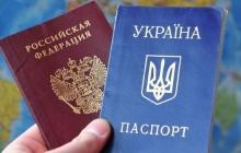 """Под Кремлевским крылом: Путин прикрывает """"беркутовцев"""", которые расстреливали активистов на Майдане"""