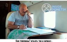 """""""Бацька, введи войска"""": в соцсетях отреагировали на желание Лукашенко """"навести порядок"""" на Донбассе"""