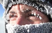 Можно ли ждать потепления в Украине 1 декабря: синоптики обещают мощные снегопады - детальный прогноз