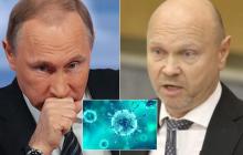Путина мог заразить коронавирусом депутат российской Думы: СМИ сообщили подробности