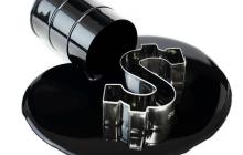 """""""Поблажки"""" США Ирану ударили по России: цена на нефть резко рухнула вниз"""