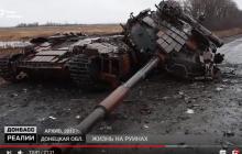 СМИ показали, что россияне сделали с Углегорском на Донбассе после штурма: опубликовано видео