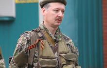Фото российских военных во главе с Гиркиным в Донецке ужаснуло украинцев