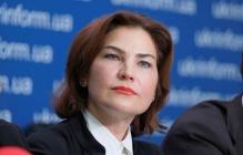 """""""Держите себя в руках"""", - Венедиктова извинилась за возмутившее Украину поздравление с 9 Мая"""