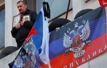 """В """"ДНР"""" паника из-за потери важной позиции, ВСУ уже близко: ситуация в Донецке и Луганске в хронике онлайн"""