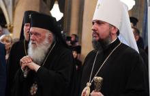 Элладская церковь официально признала ПЦУ: Епифаний получил письмо