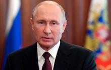"""Путин объявил экстренный призыв запасников в армию: в Сети опасаются планов """"большой войны"""""""