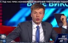 Алексей Гончаренко остроумно ответил, почему Зеленский не идет на дебаты, – кадры, вызвавшие смех в зале