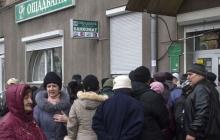 Платить пенсии жителям ОРДЛО без справки переселенца: в ООН предлагают Украине неожиданную реформу