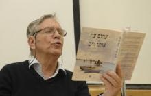 Амос Оз трагически ушел из жизни – легендарный израильский писатель с украинскими корнями - фото