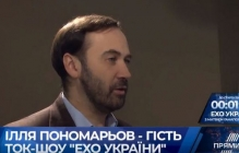 """""""Путин очень рискует"""", - Пономарев анонсировал для Кремля серьезные проблемы из-за санкций против Украины"""