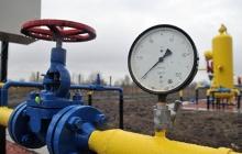Тарифы на газ: неутешительные прогнозы экспертов