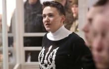 Детектор лжи подтвердил, что Савченко готовила теракты в Киеве: Сеть поражена подробностями от СБУ