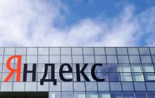 """Западная разведка взломала """"Яндекс"""": Кремль будет в ярости, когда узнает причину взлома"""