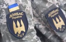 """""""Айдар"""" и """"Донбасс"""" выдвинули боевикам """"ЛНР"""" и """"ДНР"""" жесткий ультиматум: у вас 7 дней отпустить украинских военнопленных либо """"посмотрим, на сколько вас хватит"""""""