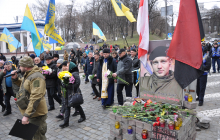 Марш памяти в честь Героев Небесной Сотни в Киеве, онлайн-трансляция