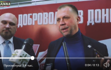 """Бородай после встречи в Москве рассказал, что будет с флагами Украины в """"ЛДНР"""" - видео"""