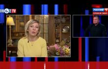 """Захарова рассказала, почему """"Украина так волнует всех в России"""": заявление у Соловьева возмутило Сеть - украинцы ответили"""