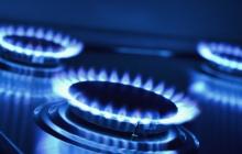 Сколько украинцам придется заплатить за газ в 2020 году: стали известны цифры в платежках