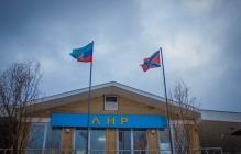 Ничего святого: украинских детей с инвалидностью пытались выманить в оккупированный Луганск