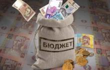 Гончарук представил обновленный бюджет на 2020 год - основные изменения