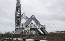 Подземные толчки уже не только в Макеевке, но и в Донецке - цепная реакция запущена