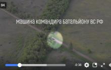 """ВСУ ликвидировали на Донбассе офицера российской армии, появилось видео: """"Это была месть за собратьев"""""""