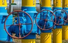 """""""Нафтогаз"""" сделал неожиданное предложение относительно украинской ГТС – подробности"""
