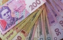 СМИ: в Украине самая низкая в Европе среднемесячная зарплата