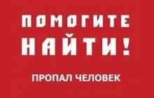 В Харьковской области снова пропала девочка-подросток: одну из исчезнувших школьниц нашли мертвой - фото