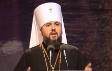Прогноз Епифания о будущем украинской церкви: сроки достижения полной духовной независимости