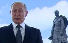 """Путин обратился к россиянам в предверии дня голосования: """"Мы голосуем за страну..."""""""