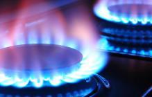 В Украине изменится тариф на газ этой осенью: сколько будут платить украинцы
