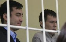 Минюст: украинская сторона на данный момент не располагает документами, согласно которым мы можем выдать РФ Ерофеева и Александрова