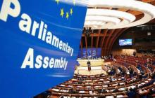 МИД Украины поставил условия ПАСЕ после возвращения России в Ассамблею