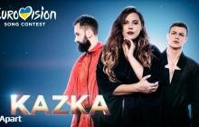 """Почему KAZKA не поехала представлять Украину на """"Евровидении"""": солистка впервые объяснила отказ группы"""
