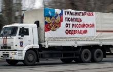 """Поразительное двуличие: Кремль """"наехал"""" на ООН за гуманитарную помощь, которую Организация посылает в Сирию без разрешения диктатора Асада"""