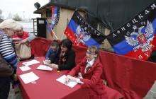 В ДНР решили проводить выборы на всей территории Донецкой области
