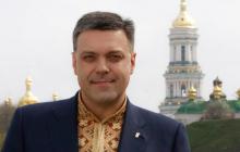 Олег Тягнибок в День Соборности напомнил о настоящей дате провозглашения независимости, показав карту УНР