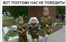 Мэр Лисичанска возмутил соцсети попыткой манипулирования детьми в форме СССР