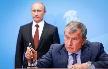 """Atlantic Council: Путин послушал Сечина и програл в """"нефтяной войне"""", """"обнуление США не получилось"""""""