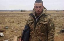 Он не знал, что это ловушка: в Сети заметили важную деталь в гибели военного ООС Капустяна