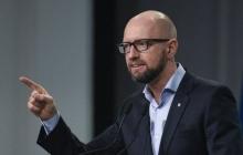 Яценюк: Украина доказала, что достойна быть в НАТО